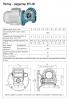 Мотор-редуктор МРЧ-40